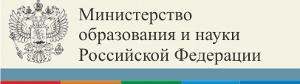 Min_obrazovaniya